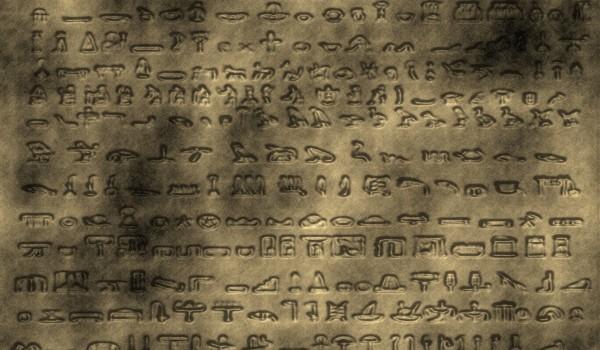 древна писменост