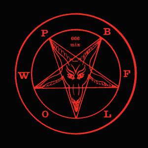 Дявола